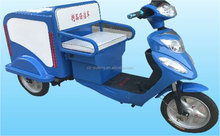 3 wheel rickshaw motorized rubbish 3 wheeler tricycle for sale