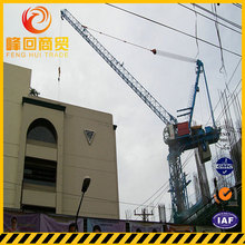 QTD260(NTP)16 tons luffing tower crane