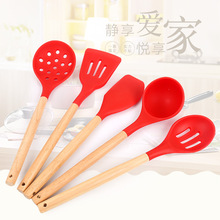 Best Wooden Handle Silicone Cooking Utensil Set , Multi Function Odorless Gadget Silicone Kitchen Utensils