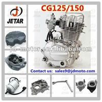 Chinese Motorcycle brand Moto engine CJ125 150-2