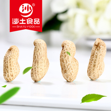 Wholesale Chinese top quality good price bulk raw peanuts in shell