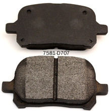 automatic D707 Front Brakes and brake pads for hospital