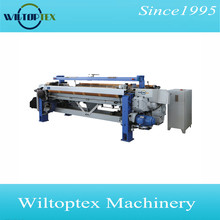 HYRL 1724 high speed Shuttleless Rapier Loom