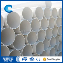PVC drainage pipe prices, cheap pvc-u pipe, large diameter pvc pipe manufacturer for waste water