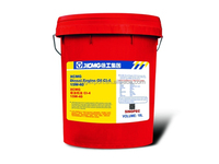 XCMG Diesel Engine oil CI-4 15W-40