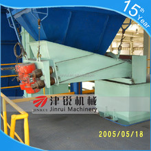 500t/h Vibrating Feeder for crusher
