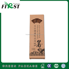 Elegant high quality recyclable paperboard bowl chopsticks spoon and fork set , stand for spoon and fork gift paper set box