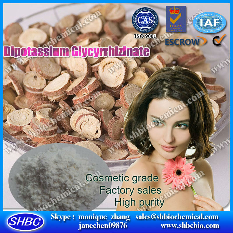 Cosmetic ingredient from Manufacturer with high purity
