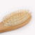Yaeshii 2019 factory manufacturer portable personalized natural wooden paddle hair brush for beauty