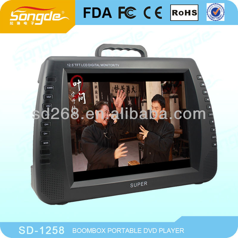 "12.5"" portable evd dvd player price with tv"
