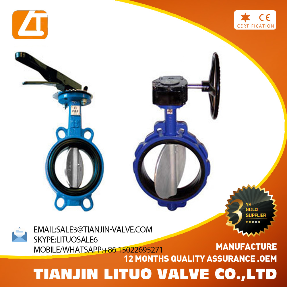 1 inch butterfly valve good quality cidi
