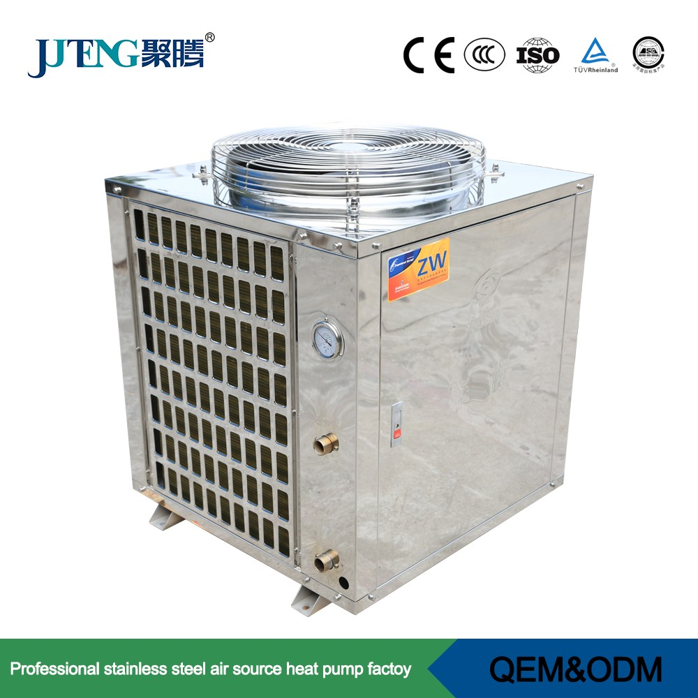 Monoblock type low noise hot water heater EVI air to water heat pump