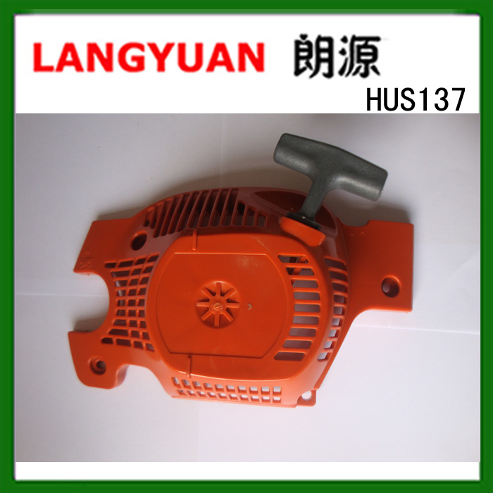 HUS137 hus142 starter assy cover for chainsaw parts/chain saw spare parts