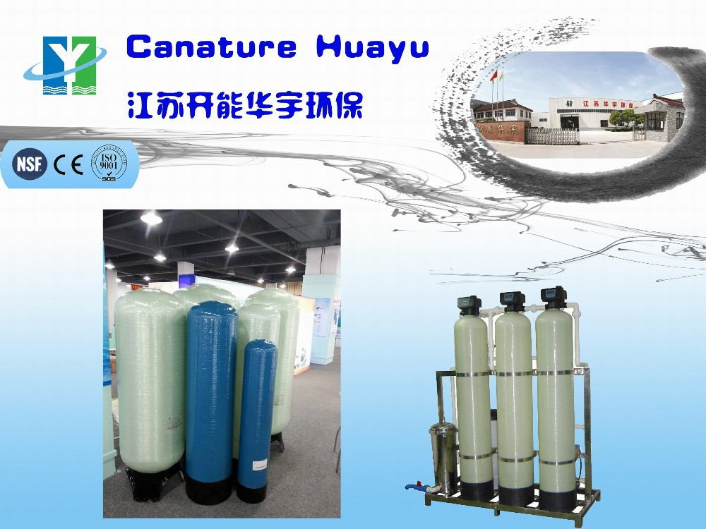 Light weight easy transportation activated carbon filter vessel/FRP water filter vessel
