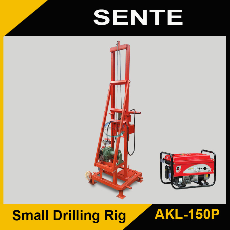 2016 New Type AKL-150P water drilling machine in india