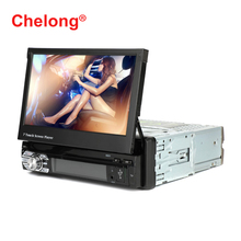 1DIN 7 inch retractable touch screen universal mirror link FM+USB+Bluetooth car audio stereo video DVD player