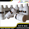 Dye Sublimation Ink for Epson WF-5113 Refill Ink Cartridge