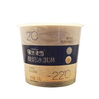 100ml Glossy oil effect surface ice cream packing paper cup