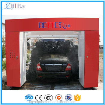 Laser car wash machine with high pressure water system, View car ...