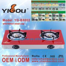 YG-B8002 industrial gas stove burner cast iron hot plate
