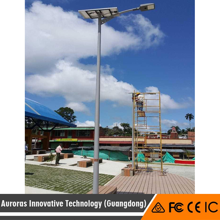 30w 40w 50w 60w china manufacturer integrated solar led street lightings