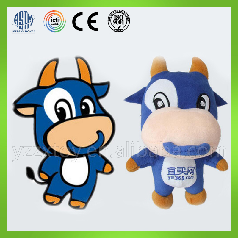 OEM Stuffed Soft Toys Animal Custom Plush Toy Manufacturer