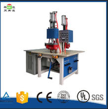 hf banner seam welding machine