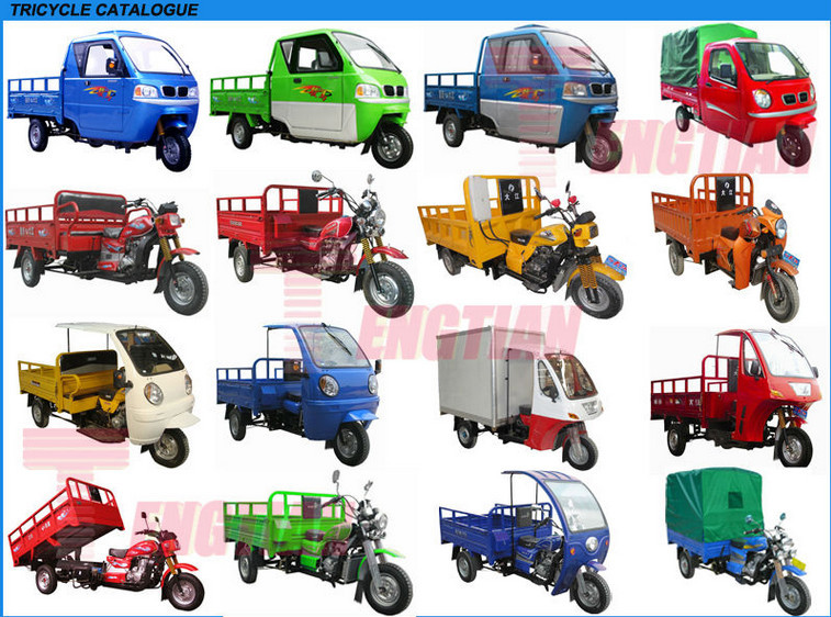 big frame big footres tricycle cargo for zongshenengine