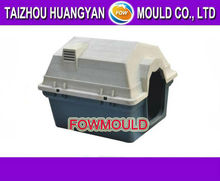 plastic dog house mould/Pet House mould manufacturer