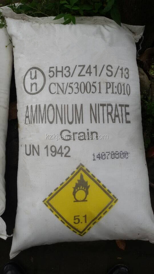 Names Chemical Fertilizers in Agriculture NH4NO3 Ammonia Nitrate