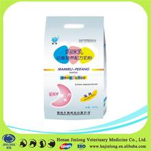 Young Animal Milk Powder Calf Milk Powder