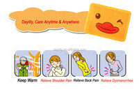 Daylily OEM japanese pain relief patches - magnetic patch for back pain relief