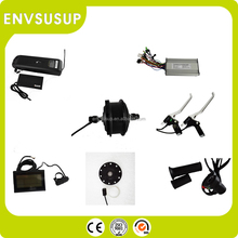 CE 250w power bicycle electric motor kit with battery prices