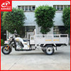 Made in china car rear axle tricycle with passenger seats for cargo