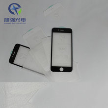 Reasonable price high grade highlighting transparent glass touch screen