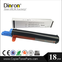 Compatible toner cartridge NPG-28 GPR-18 for Canon ,copier Compatible Canon NPG-28 GPR-18 toner cartridge