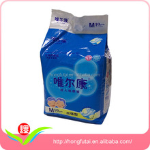 disposable Adult diapers free samples OEM brand with high quality in xiamen for elderly