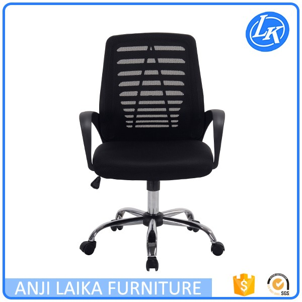 competitive price eco friendly black color mesh office chair