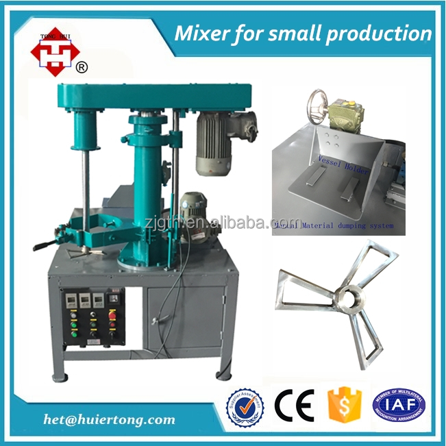 Small batch production putty offset ink butterfly mixer, ink mixing machine