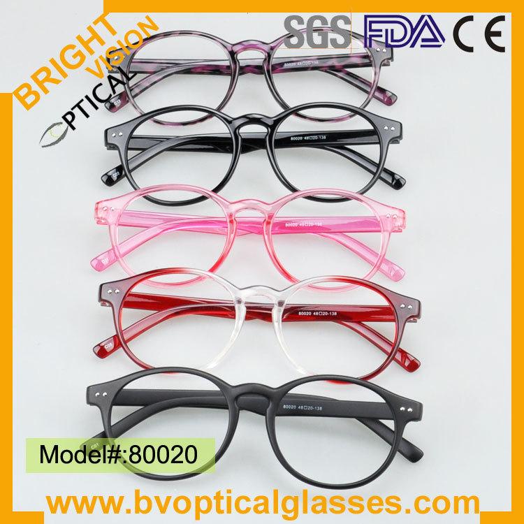 Changeable Glasses Frame : Bright Vision Changeable Tr90 Fiber Eyeglasses Frames ...