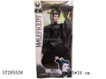 SLEEPING BEAUTY (MALEFICENT) WITH ACTIVE JOINTS DOLL