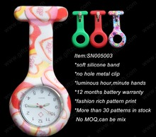 Colorful pattern print silicone rubber nurse watch SN005003
