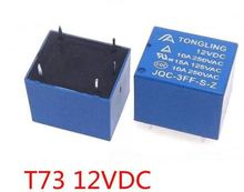 12V Relay 5pin Conversion type 10A 250VAC jqc-3ff t73 replace SRD-12VDC-SL-C