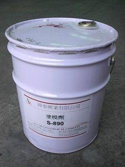S890 Mold Releasing Agent