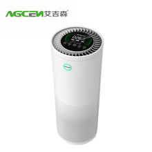 Carbon hepa scent machine air filter purifier for home