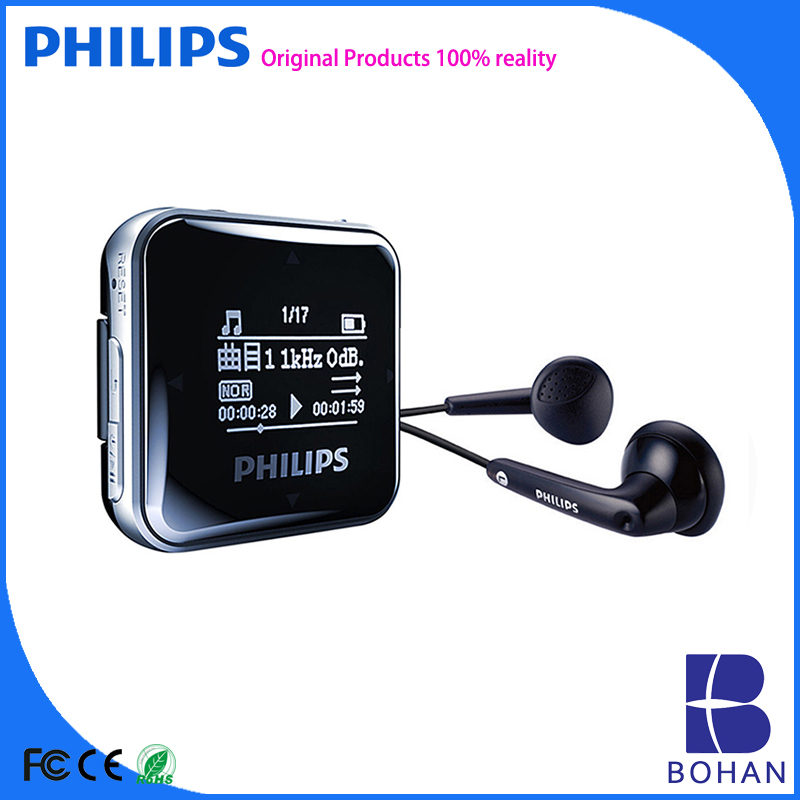 Philips Built in Speaker Mp3 Player for Free Music Download