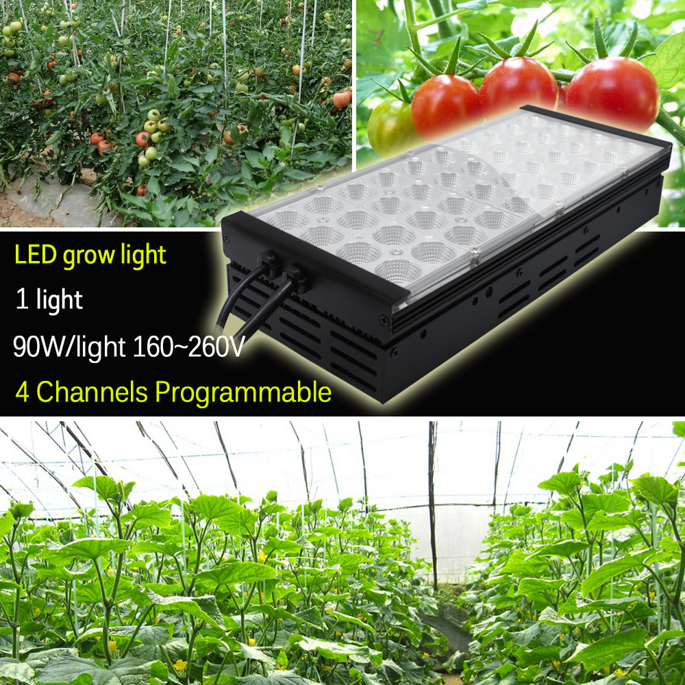 Full spectrum 90w 2000w led grow light with programmable controller smart fan 18db no noise