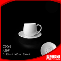 CS068 England style romatic design fine bone china tea cup and saucer set