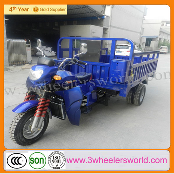 Reinforced rear axle gasoline three wheel cargo motorcycle made in china
