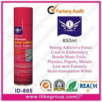 Textile Spray Glue (SGS, Reach, RoHS)